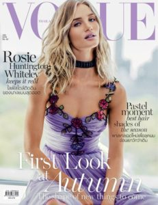 Rosie Huntington-Whiteley Serves Up the Sexy on Vogue Thailand July 2016 Cover